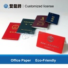 Comprehensive anti-counterfeiting passport printed with watermark paper
