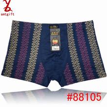 free shipping NK05 Wholesale bamboo fiber men's underwear comfort waist men's boxer shorts
