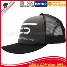 flat brim foam front printing trucker hat