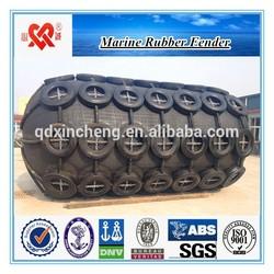yokohama pneumatic marine rubber fenders /floating rubber fenders/dock protoective rubber fender
