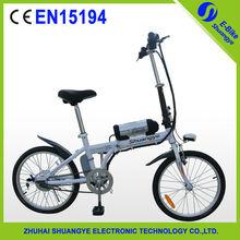 Shuangye popular 250w motor large power electric bicycle