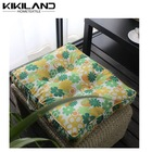 Kikiland Classic Collection African Daisy Soft Warm Tatami Chair Cushion