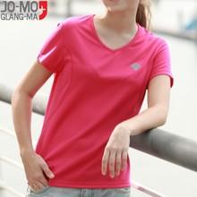 Alibaba supplier cheap women brand t-shirt