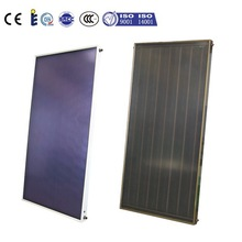 New Technology high efficiency flat plate solar collector