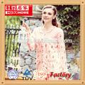 kazak pamuk karikatür baskılı kız pijama setleri