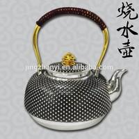 bead design teapot, plated gold teapot , silver teapot