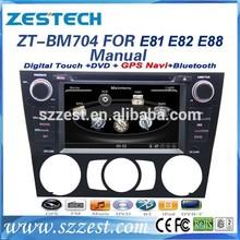 ZESTECH Factory 7 inch HD Touch screen 2 din Car radio gps for BMW X1 E81 E82 E88 Manual 2004-2012