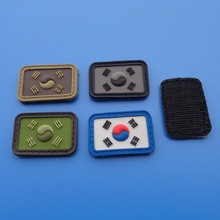 Korean Flag Patches, Small Clothes Patch Velcro Back