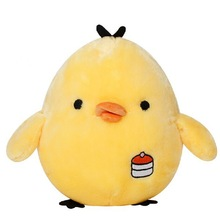 Sunny Baby Soft Toys/Yellow Chicken Toy/Round Plush Toy