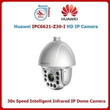 2.0-Megapixel 30x Speed Intelligent Infrared IP Dome Camera IPC6621-Z30-I