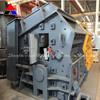 Orthoclase mineral impact crusher, Orthoclase crushing machine