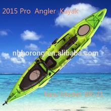2015 NEW fishing kayak/kayak with pedals/kayak sale
