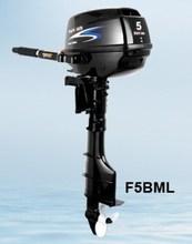 5hp 4-stroke outboard