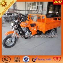 Heavy duty gas motor three wheel motor tricycle for sale