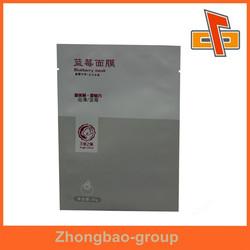 manufacturers aluminum foil waterproof cosmetic bag for facial mask packaging