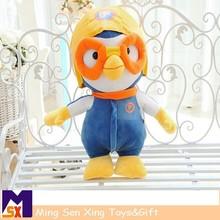Hot Korea Stuffed Anime Plush Penguin Dolls