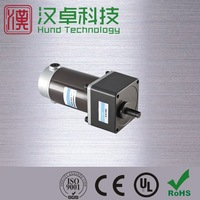Hot sale China supplier 250w dc electric motor 12v