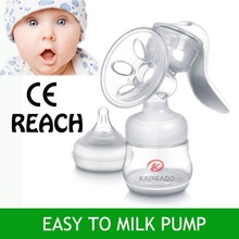 KAREADO Newest design Mothercare soft silicone breast feeding pump CE certified BPA free