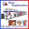 Glodal brand high speed 1000mm rotogravure printing machine for paper