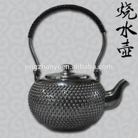 bead design pattern craft , Japanese style teapot , pure 999 silver teapot