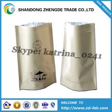 Ziplock Gray Matte Pouch/Bag With Aluminum Foil Inside