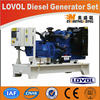 LOVOL power engine electric machine generator set generator 400 kva