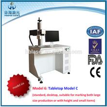 10W 20W Gold jewelry Fiber laser marking machine /Hallmarking