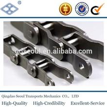 heavy duty standard cranked plate steel pintle chain manufacturer 667K