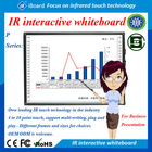 iBoard smart infrared interactive whiteboard OEM ODM Welcome
