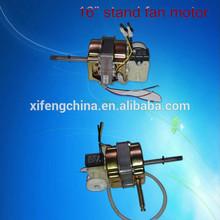 home appliance part power max electric fan motors