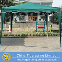 Outdoor furniture garden tent gazebo