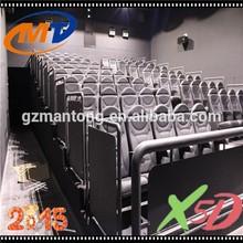 3d / 4d / 5d / 7d / 9d / 12d cinema theater equipment for sale