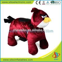 GM59 zippy pets rides electric animal ride school toy rides