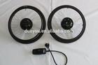 "Electric Wheelchair wheel hub motor 24V 180W 24"""