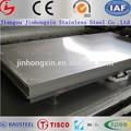 La inspección de sgs ss304 18-8 material de acero inoxidable propiedades