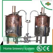 home beer brewing equipment /pilot system