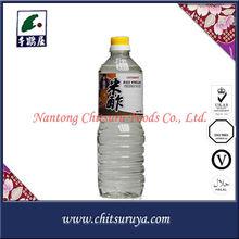Natural brewed White Vinegar, 1L Rice vinegar