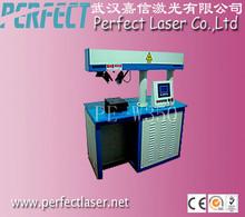Hot sale perfect laswer Ti/ Mo/Zn/Cu/steel/aluminum/ chromium/ niobium/gold/ silver Laser Welding Machine