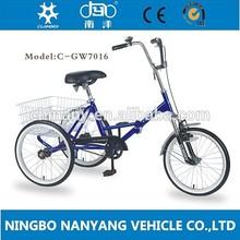 NANYANG 2015 newest design GW7016 three wheel bicycle