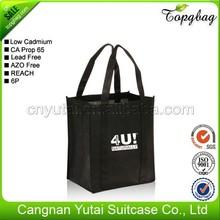 Alibaba china new arrival custom nonwoven bag rectangle