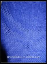 Sportwear poly mesh/garments fabric