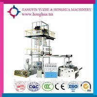 65 screw 1000mm Full Automatic Plasti PE Film Blowing Machines