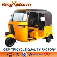 2015 Chinese cheap motorcycles cng 250cc three/3 wheeler auto rickshaw bajaj