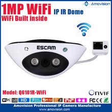 Amovision Q6101R-WIFI 1.0 Megapixel HD Network Built-in Wifi camera module