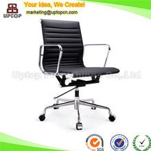 (SP-FC301) Comfortable office furniture PU leather portable ergonomic chair