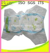my baby brand baby diaper,disposable baby diaper,wholesaler baby diaper