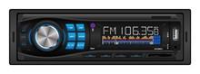 new design car audio mini car mp3 player suppport SD/USB/FM/AM
