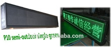 dhl shipment tracking led screen control card ce rohs