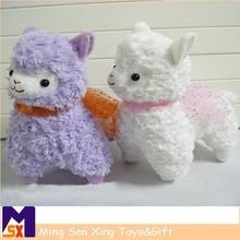 Cute Lovely Animal Alpaca Vicugna Soft Stuffed Plush Doll