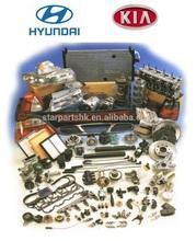 Genuine Hyundai 548301G500 Link Assembly - Front Stabilizer Left (Left Hand)